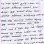 dopis od rodiny Loty